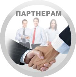 Сотрудничество МАКДЭЛ-Технологии