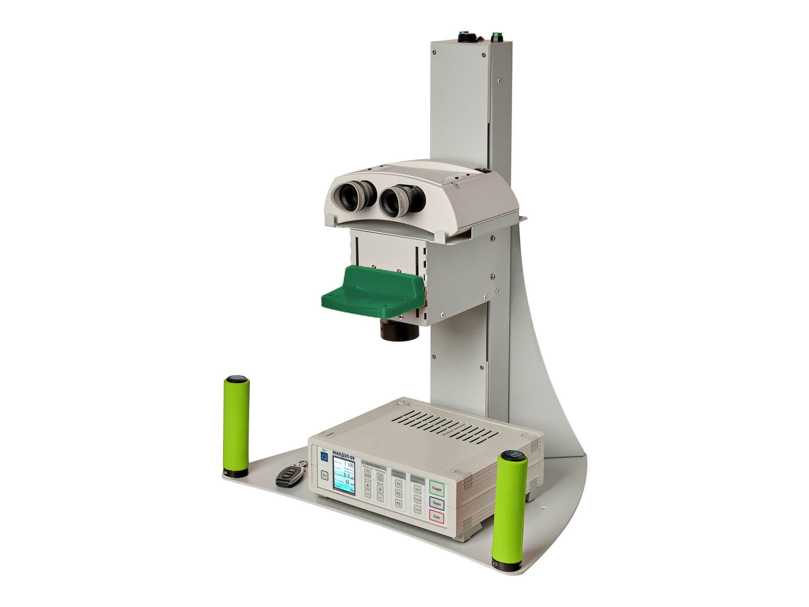 Штатив к аппарату МАКДЭЛ-09 зелёный